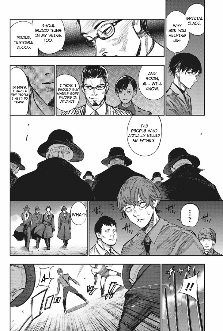 Tokyo Ghoulre Chapter 151  Online Free Manga Read Image 13