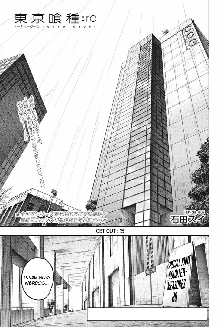 Tokyo Ghoulre Chapter 151  Online Free Manga Read Image 2