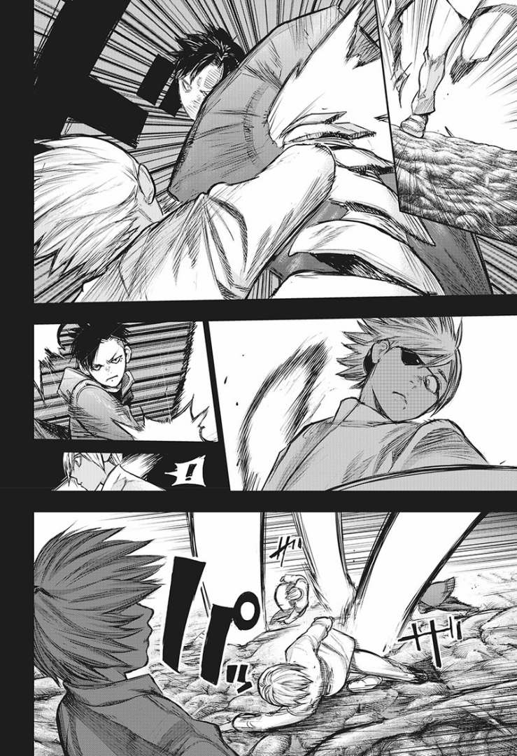Tokyo Ghoulre Chapter 154  Online Free Manga Read Image 17