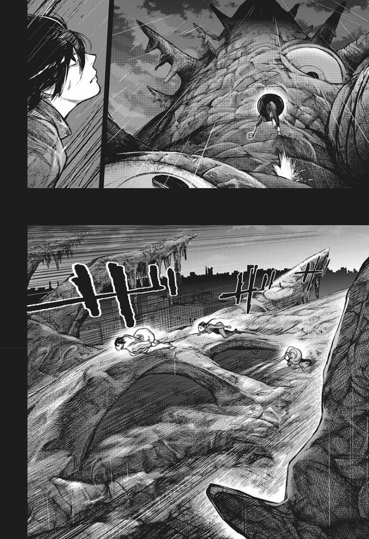Tokyo Ghoulre Chapter 154  Online Free Manga Read Image 5