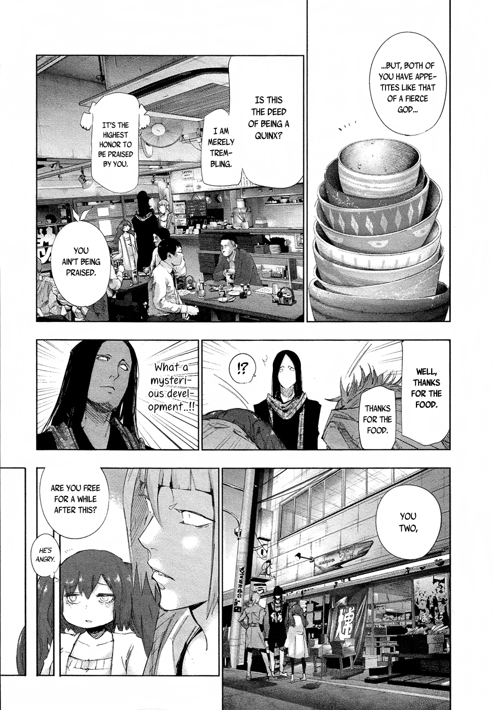 Tokyo Ghoulre Chapter 16  Online Free Manga Read Image 8