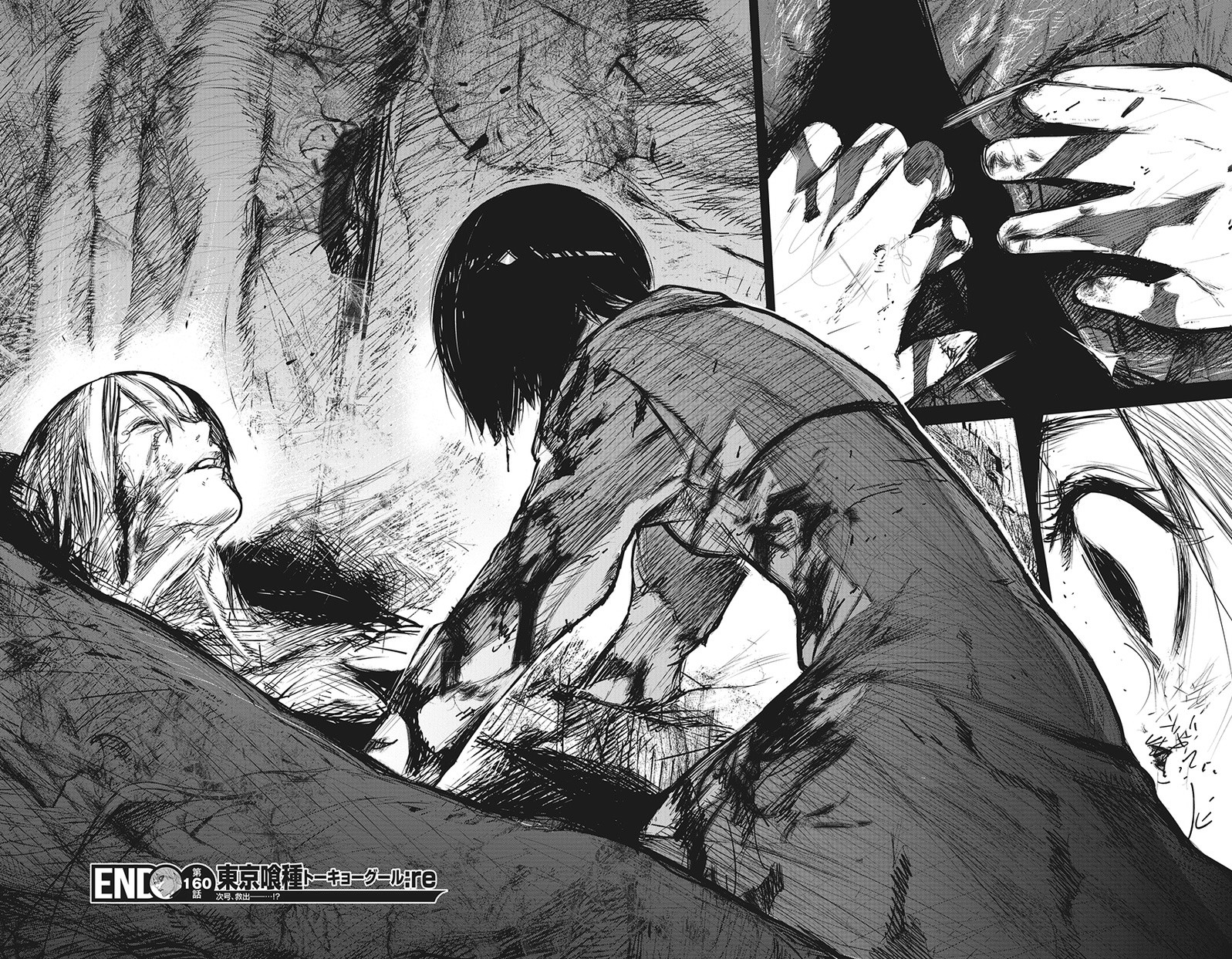 Tokyo Ghoulre Chapter 160  Online Free Manga Read Image 11