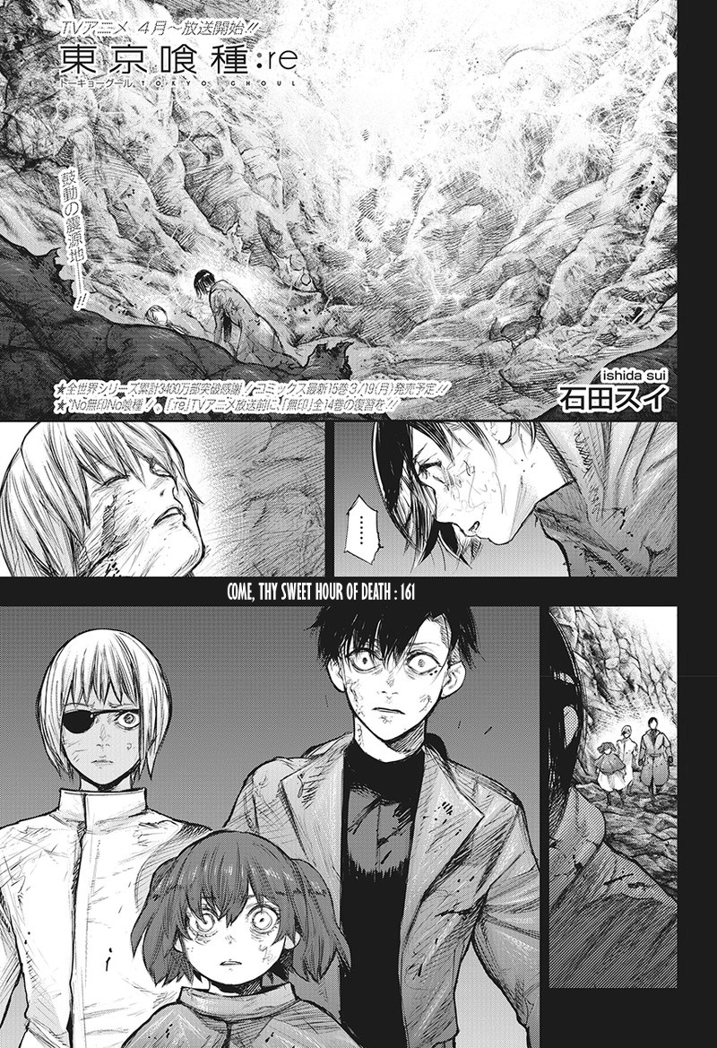 Tokyo Ghoulre Chapter 161  Online Free Manga Read Image 2