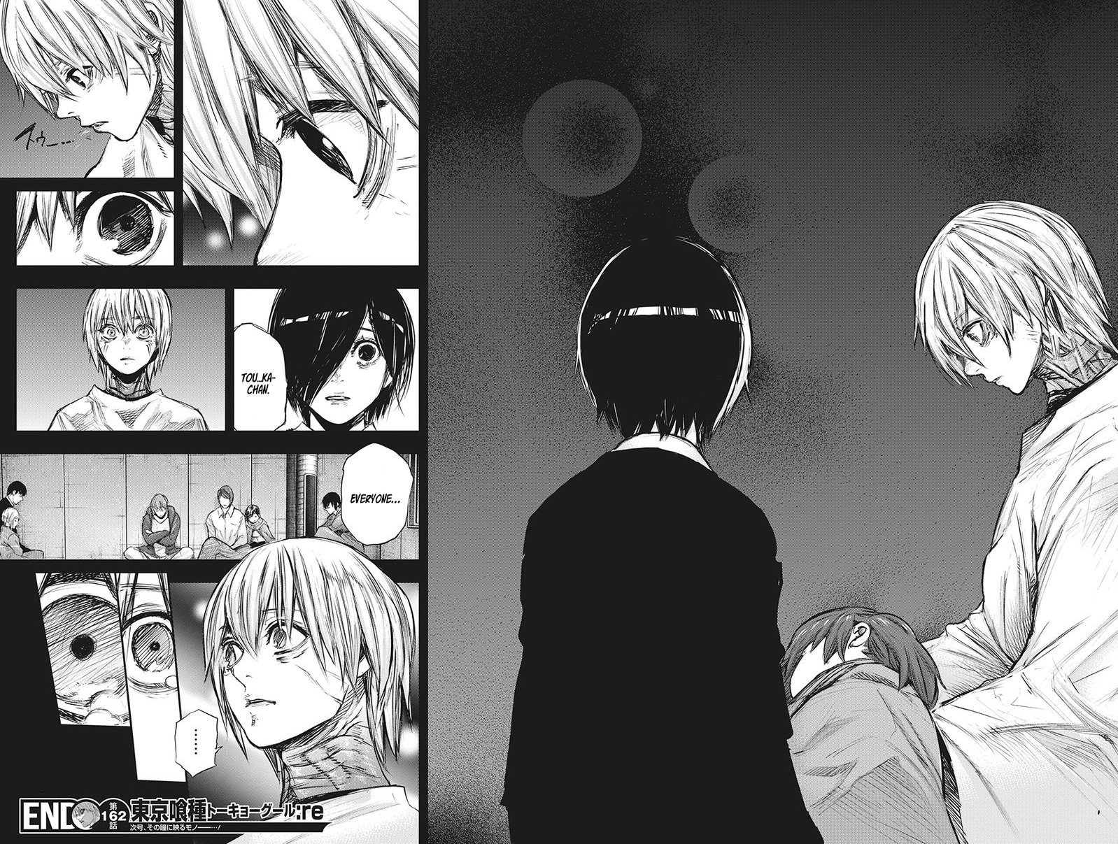 Tokyo Ghoulre Chapter 162  Online Free Manga Read Image 19