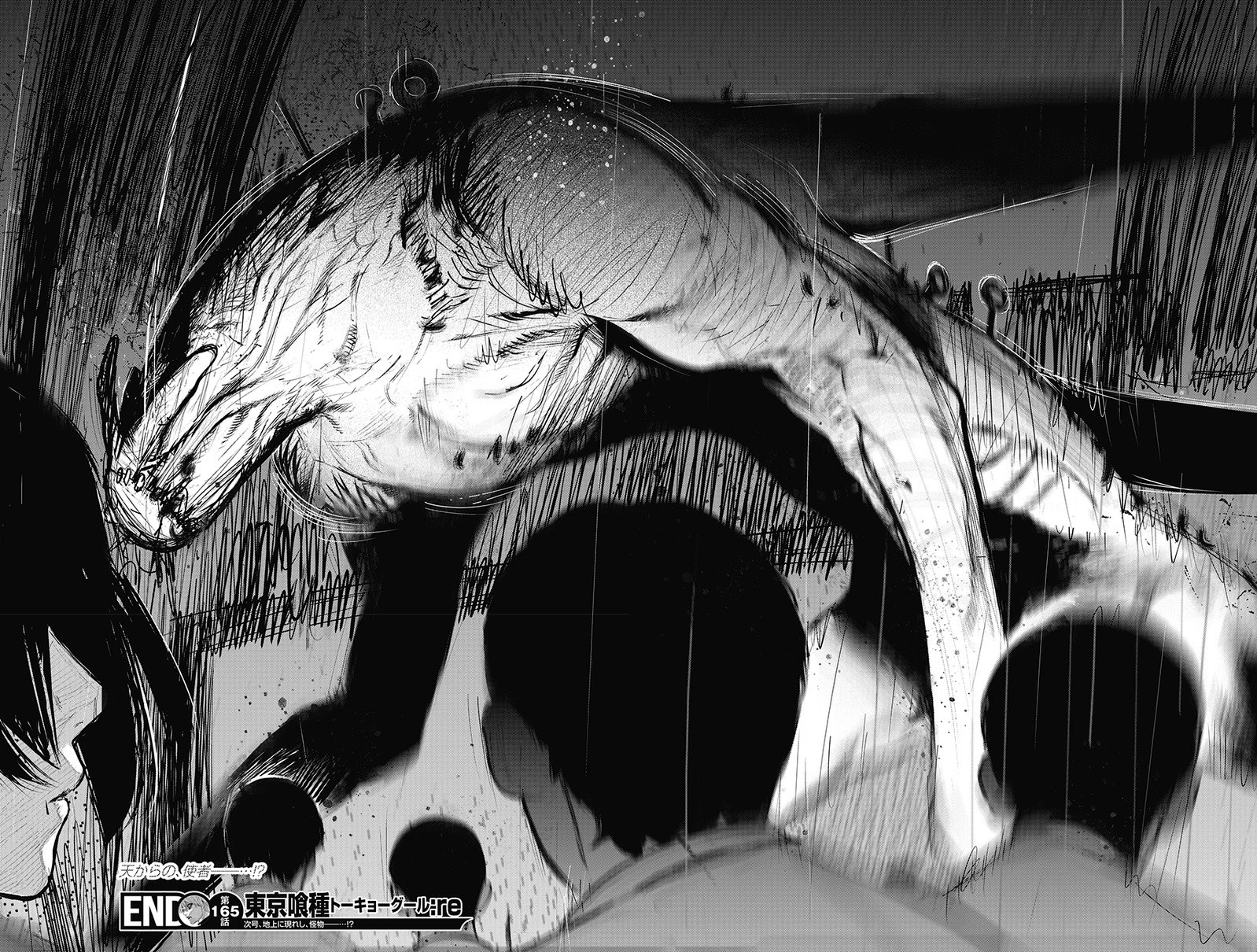 Tokyo Ghoulre Chapter 165  Online Free Manga Read Image 19
