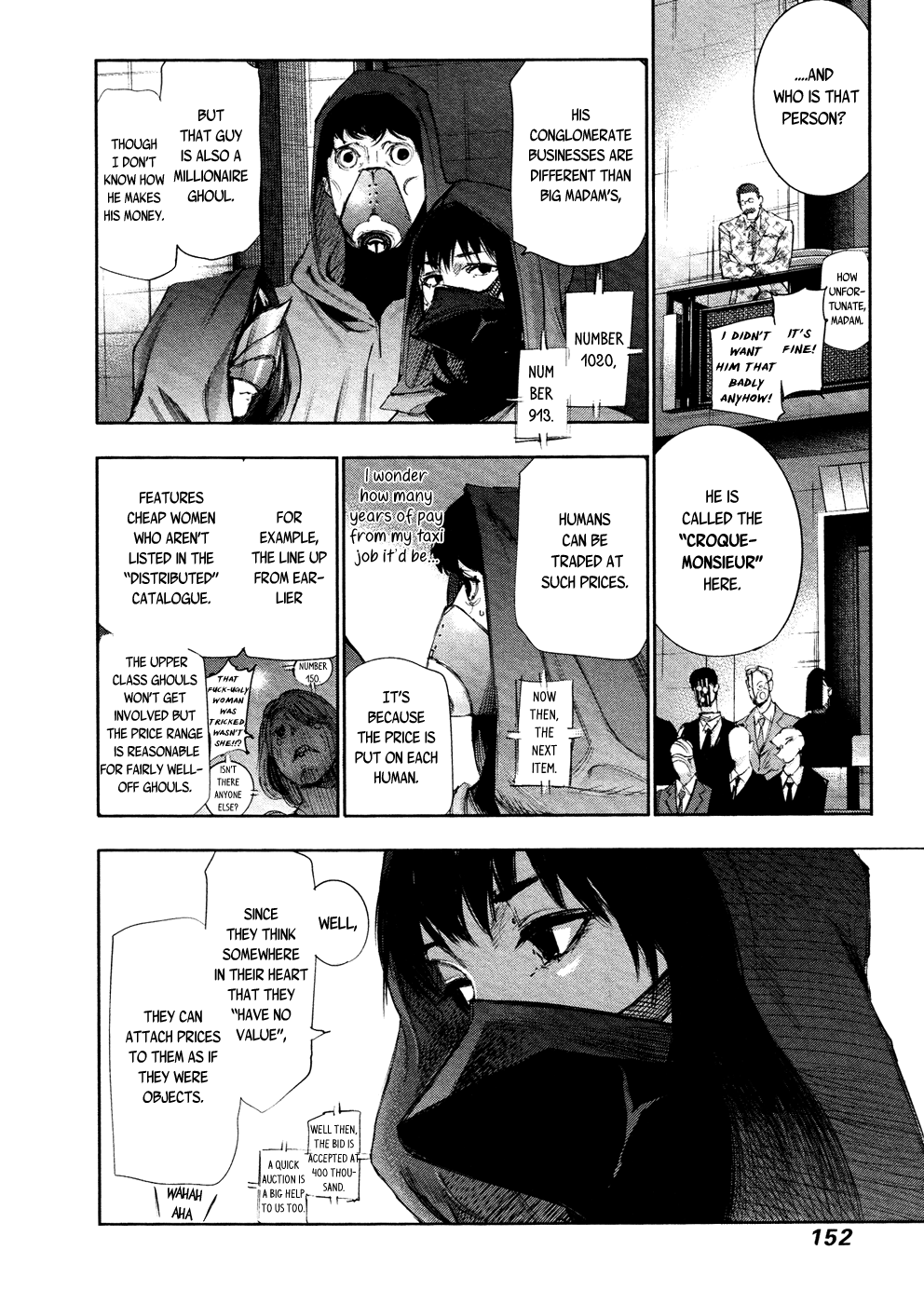 Tokyo Ghoulre Chapter 17  Online Free Manga Read Image 17