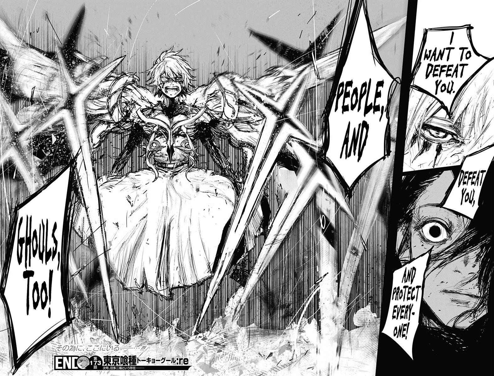 Tokyo Ghoulre Chapter 173  Online Free Manga Read Image 19