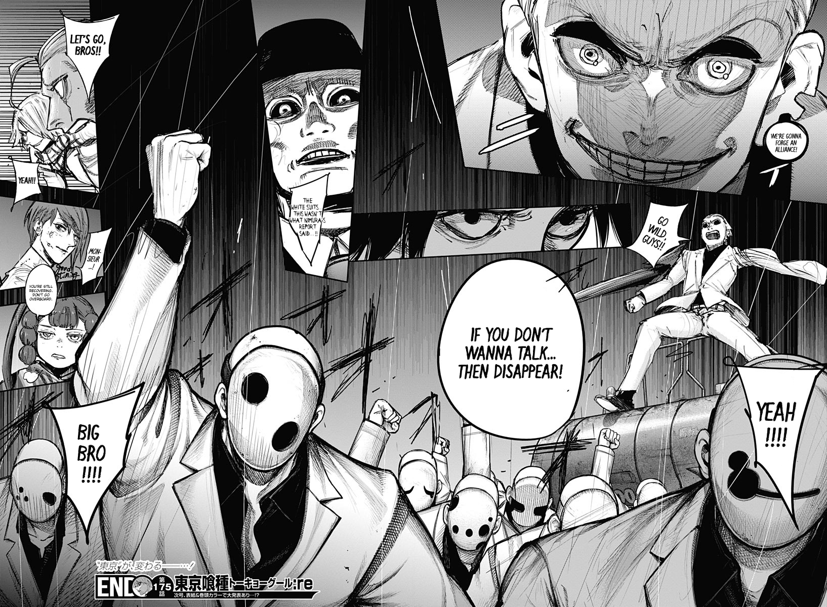Tokyo Ghoulre Chapter 175  Online Free Manga Read Image 18