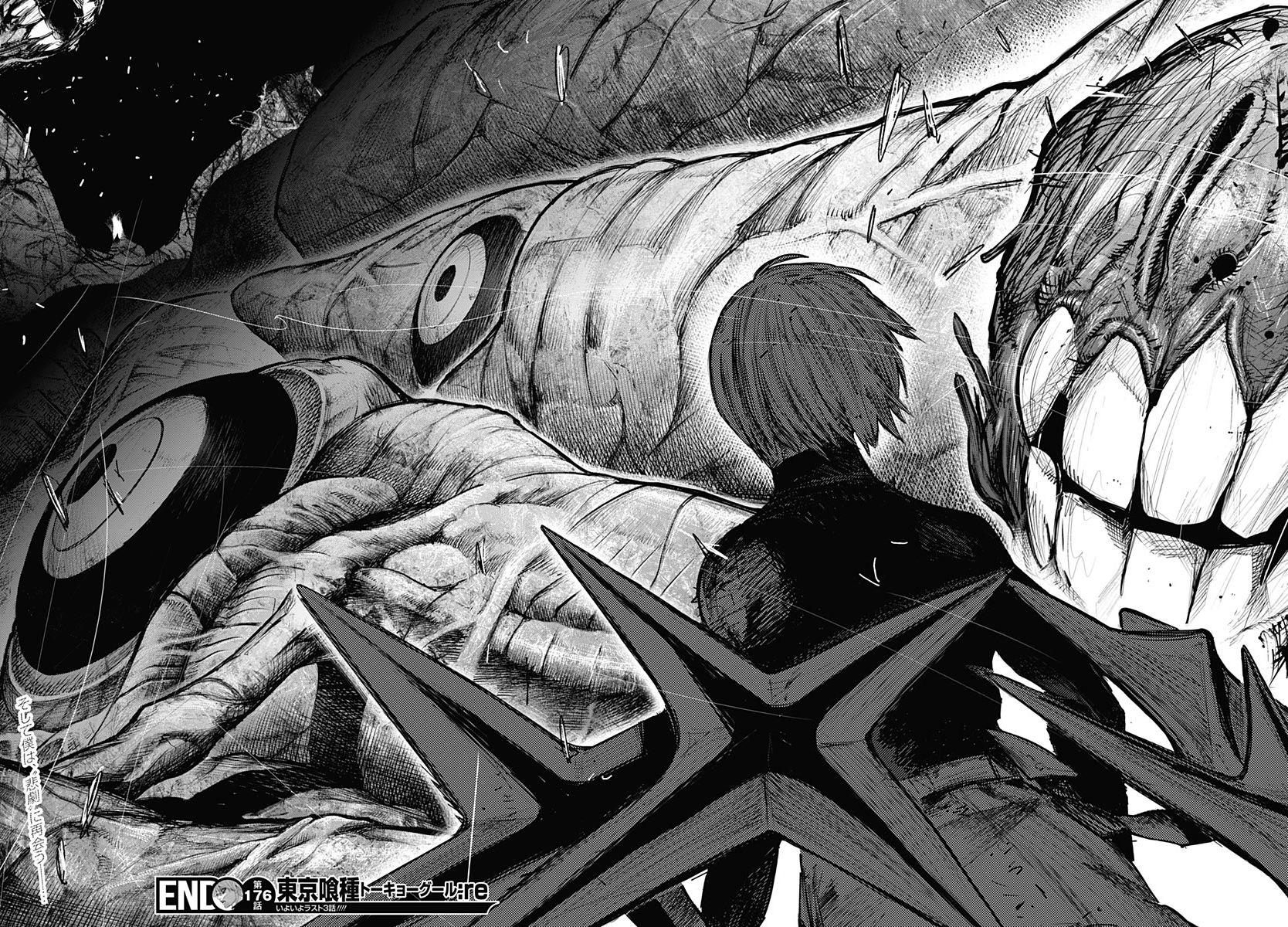 Tokyo Ghoulre Chapter 176  Online Free Manga Read Image 18
