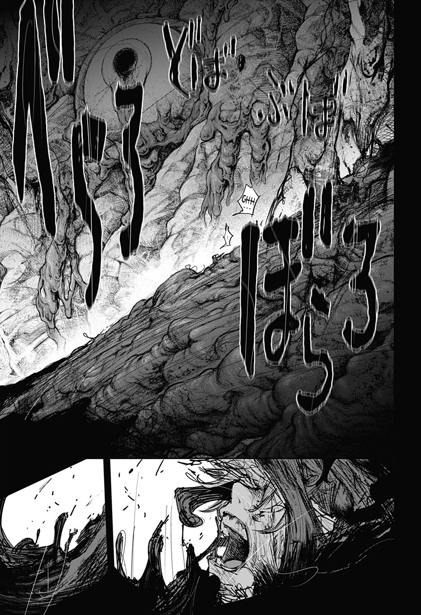 Tokyo Ghoulre Chapter 178  Online Free Manga Read Image 12