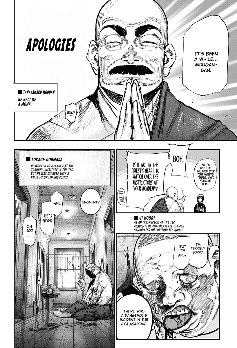 Tokyo Ghoulre Chapter 179  Online Free Manga Read Image 7