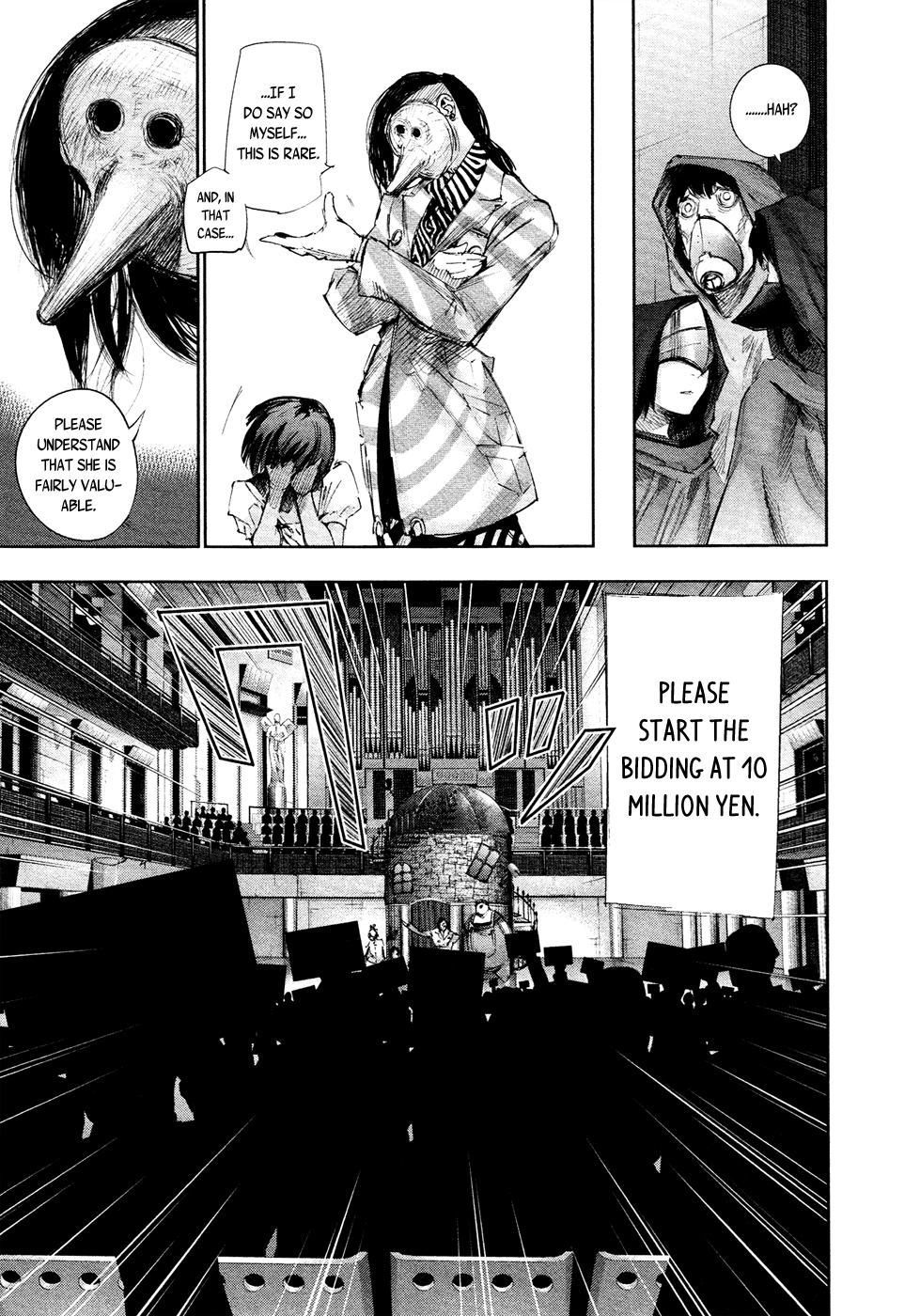 Tokyo Ghoulre Chapter 18  Online Free Manga Read Image 6