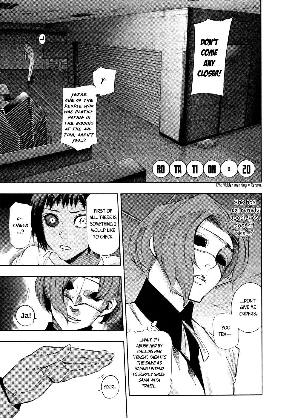 Tokyo Ghoulre Chapter 20  Online Free Manga Read Image 2