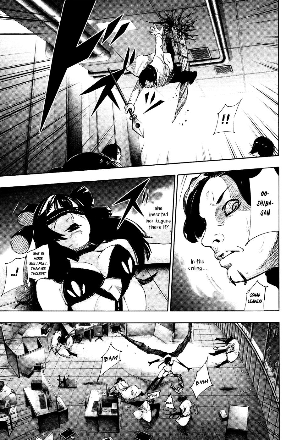 Tokyo Ghoulre Chapter 23  Online Free Manga Read Image 10
