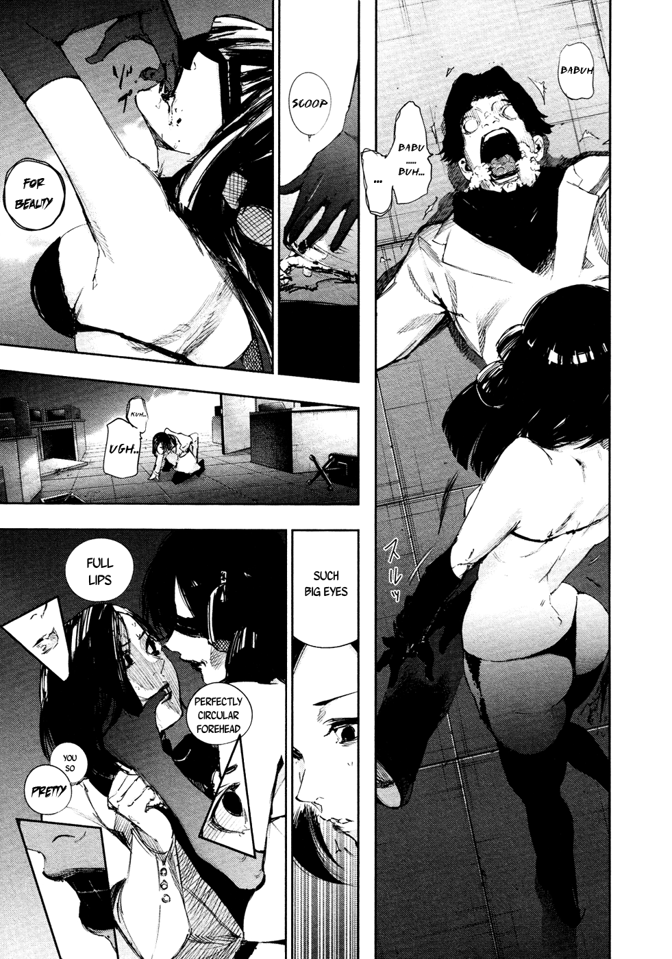 Tokyo Ghoulre Chapter 23  Online Free Manga Read Image 12