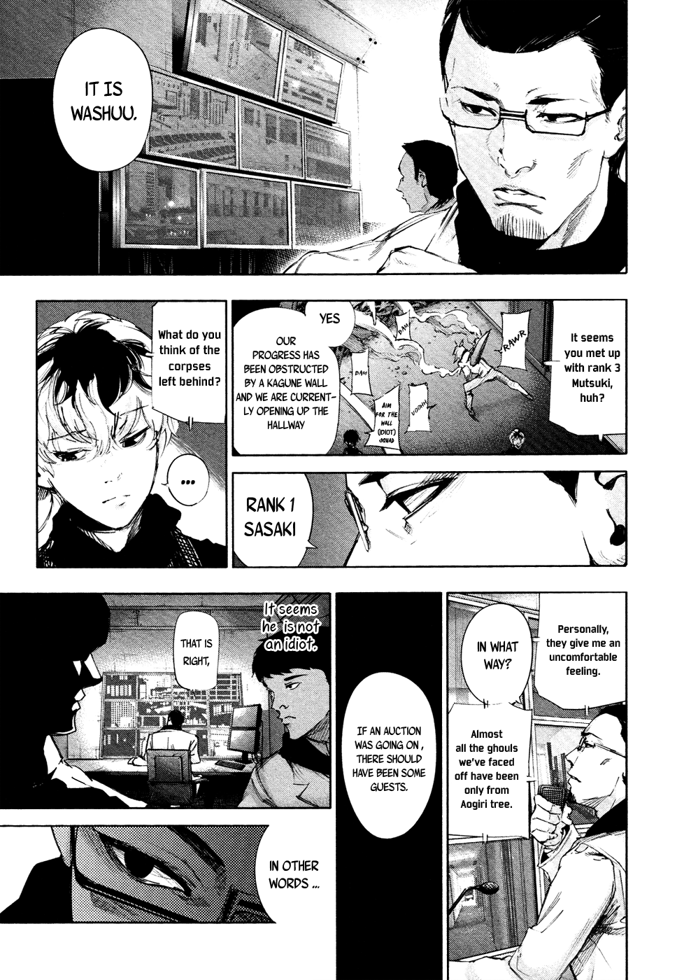 Tokyo Ghoulre Chapter 23  Online Free Manga Read Image 14