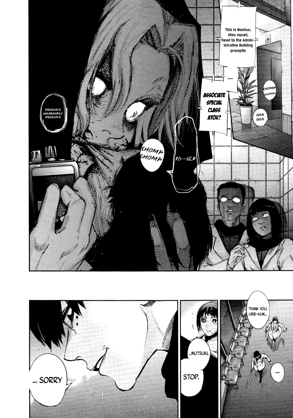 Tokyo Ghoulre Chapter 23  Online Free Manga Read Image 19