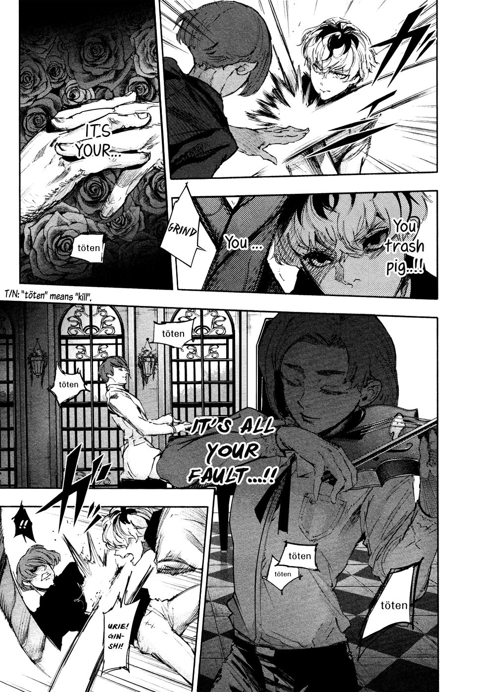 Tokyo Ghoulre Chapter 23  Online Free Manga Read Image 6