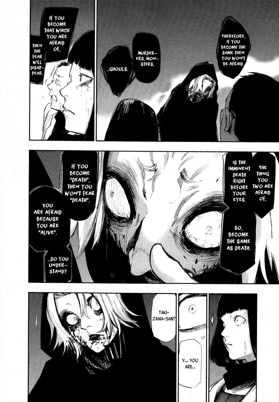 Tokyo Ghoulre Chapter 24  Online Free Manga Read Image 13