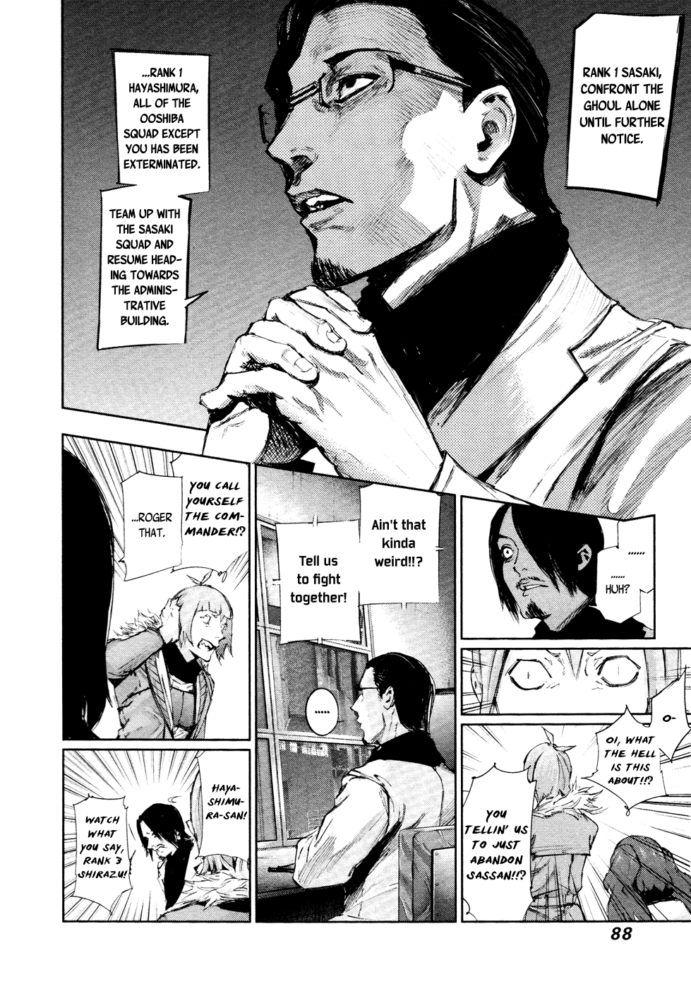 Tokyo Ghoulre Chapter 25  Online Free Manga Read Image 10