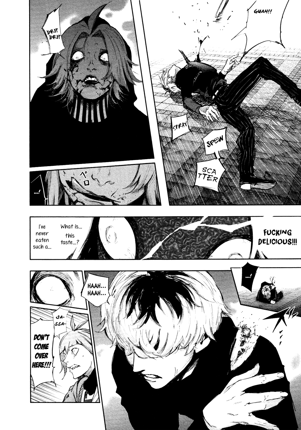Tokyo Ghoulre Chapter 25  Online Free Manga Read Image 4