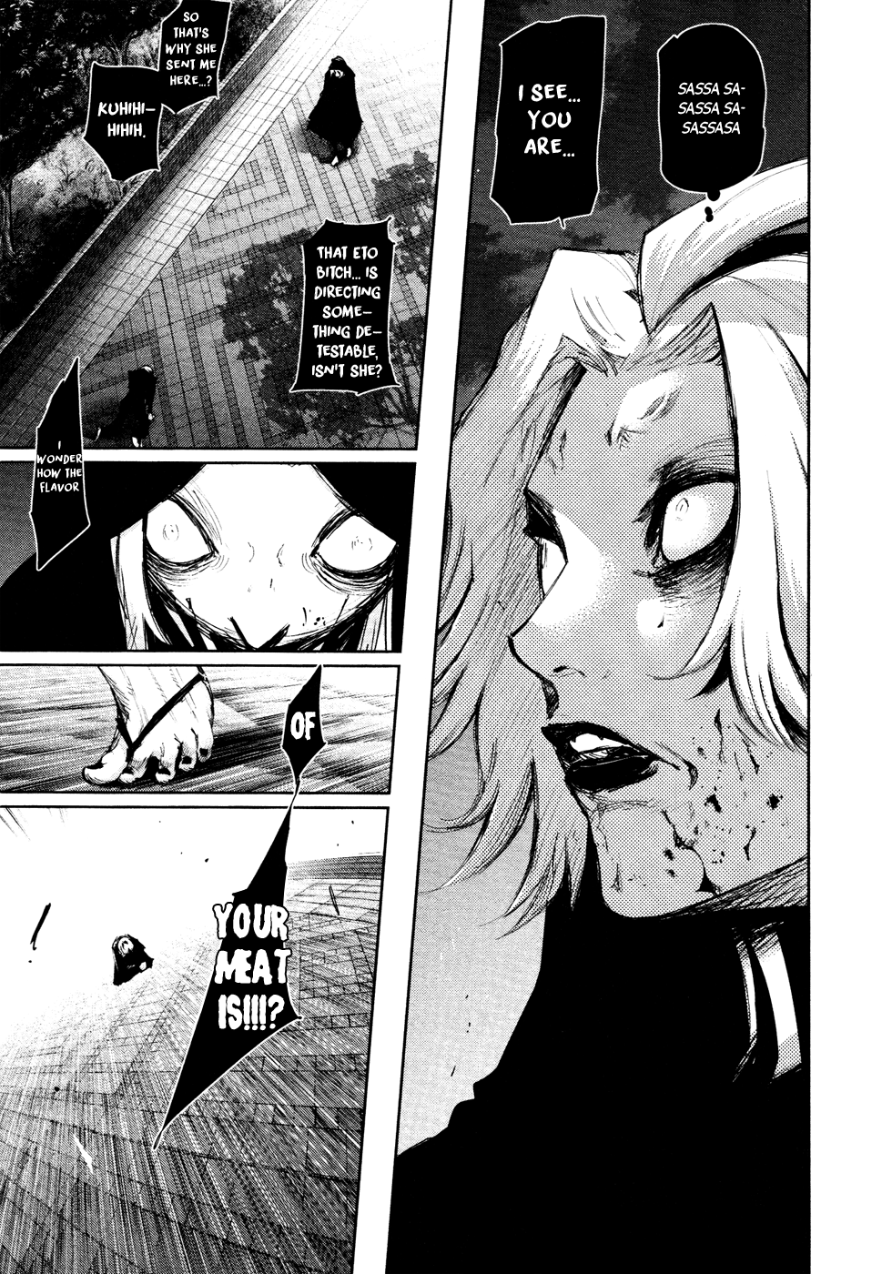 Tokyo Ghoulre Chapter 25  Online Free Manga Read Image 5