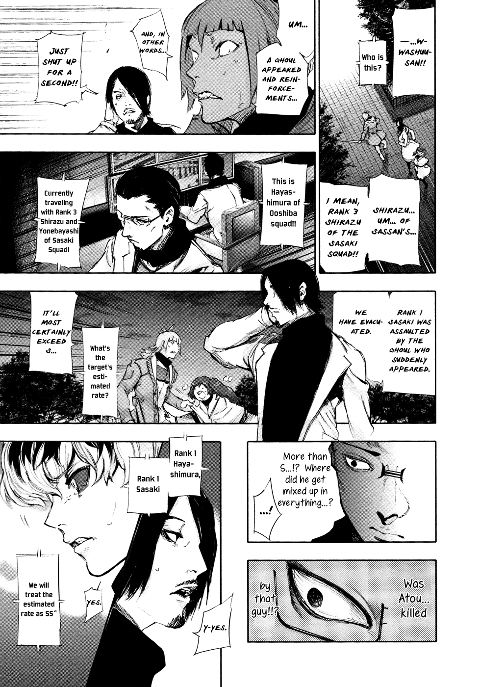 Tokyo Ghoulre Chapter 25  Online Free Manga Read Image 9