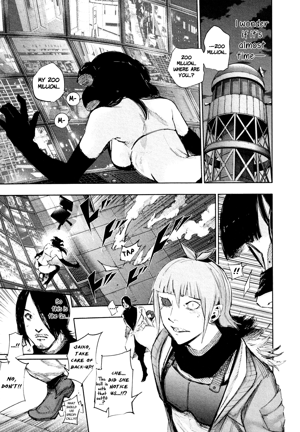 Tokyo Ghoulre Chapter 26  Online Free Manga Read Image 18