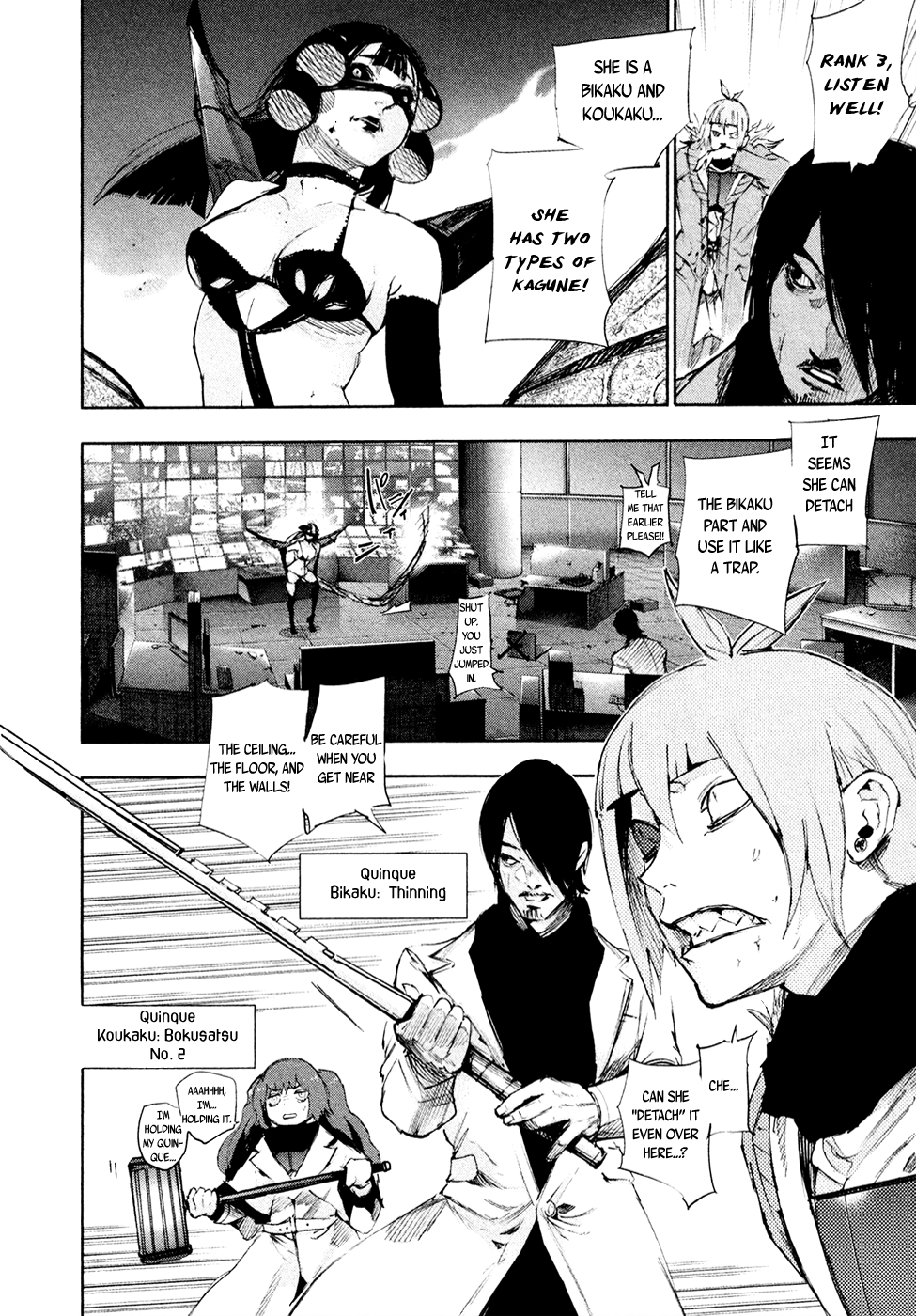 Tokyo Ghoulre Chapter 27  Online Free Manga Read Image 3