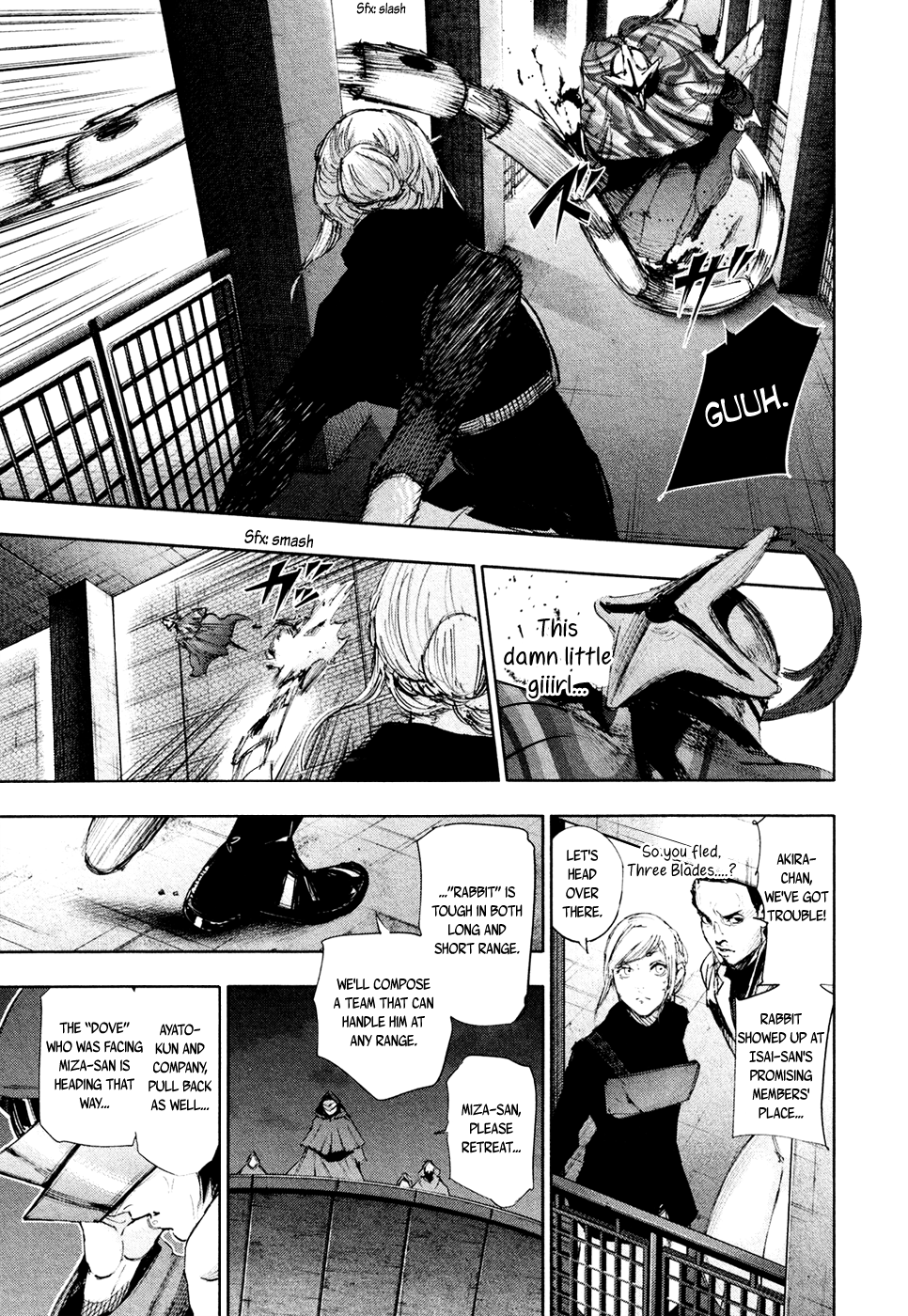 Tokyo Ghoulre Chapter 28  Online Free Manga Read Image 16