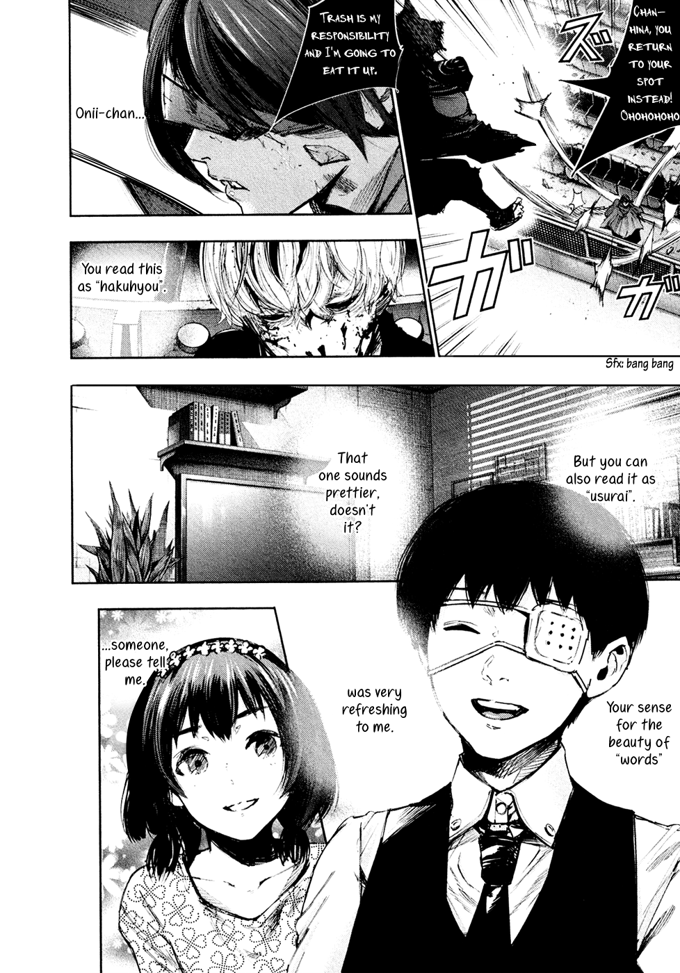 Tokyo Ghoulre Chapter 30  Online Free Manga Read Image 4