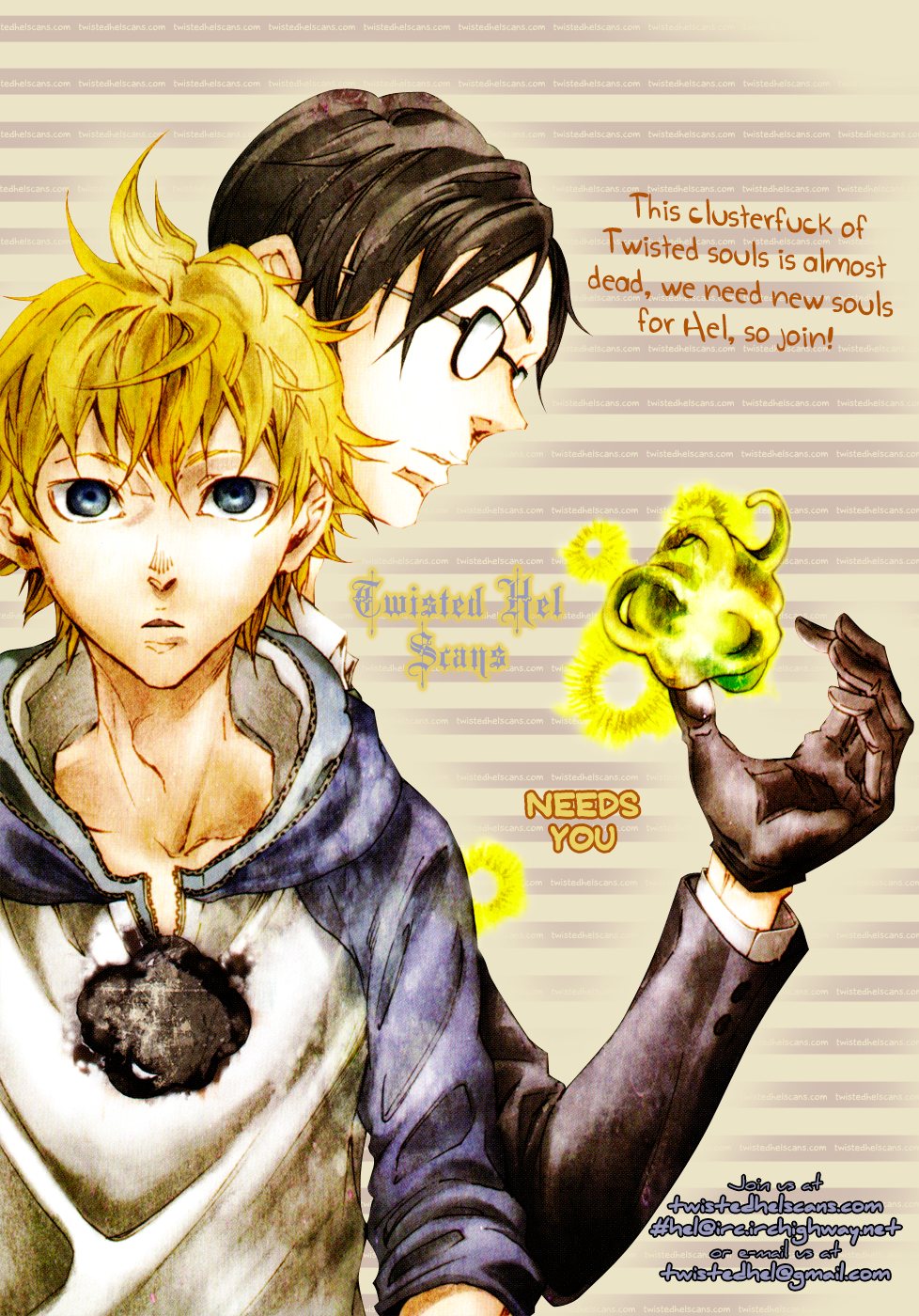 Tokyo Ghoulre Chapter 31.5  Online Free Manga Read Image 1