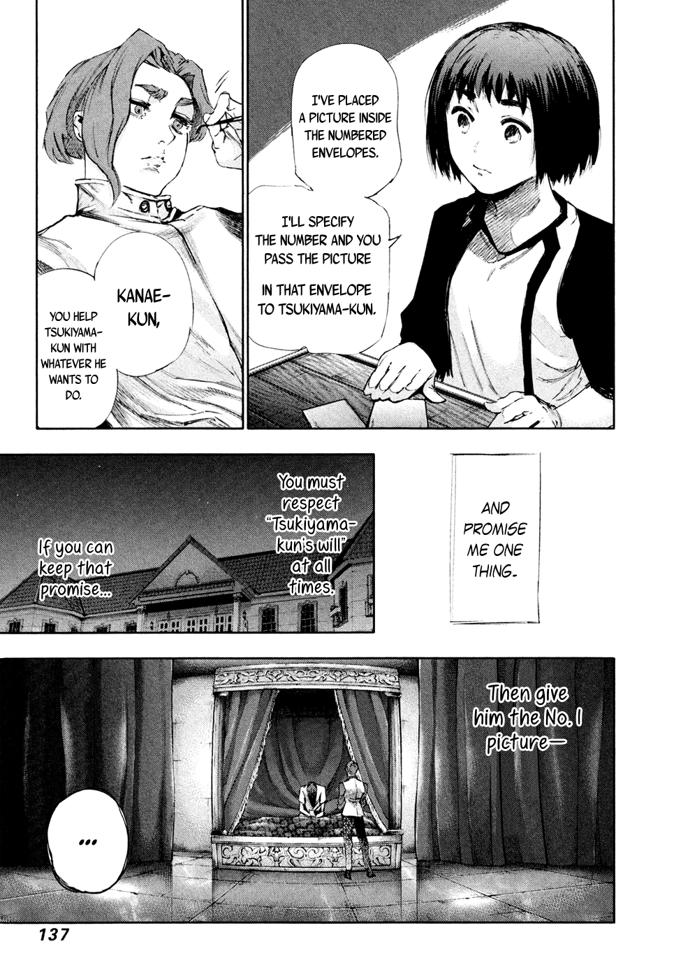 Tokyo Ghoulre Chapter 37  Online Free Manga Read Image 18