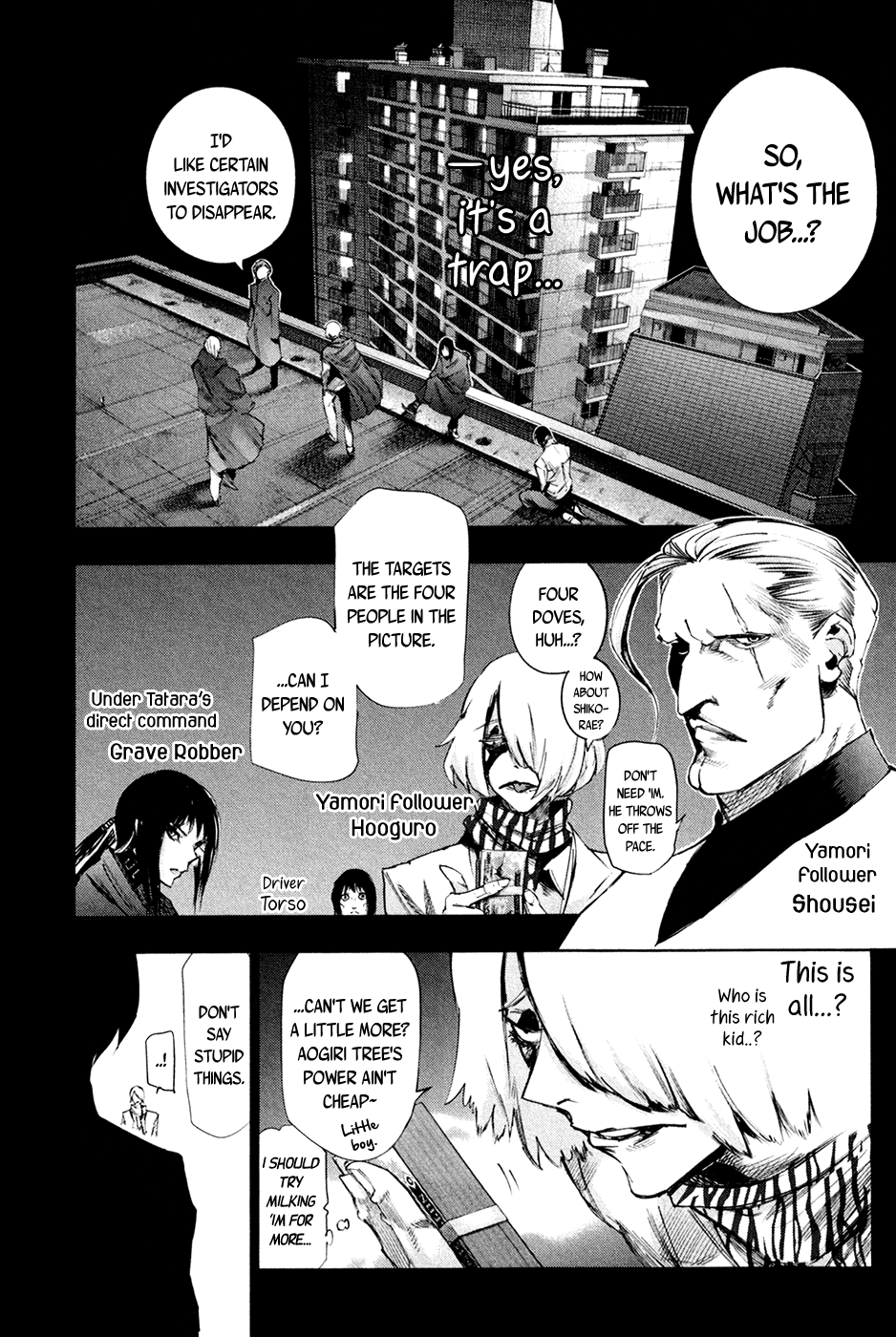 Tokyo Ghoulre Chapter 40  Online Free Manga Read Image 11