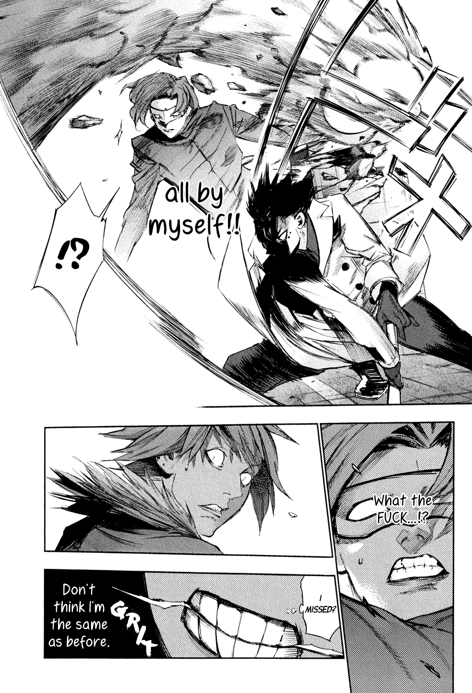 Tokyo Ghoulre Chapter 40  Online Free Manga Read Image 15