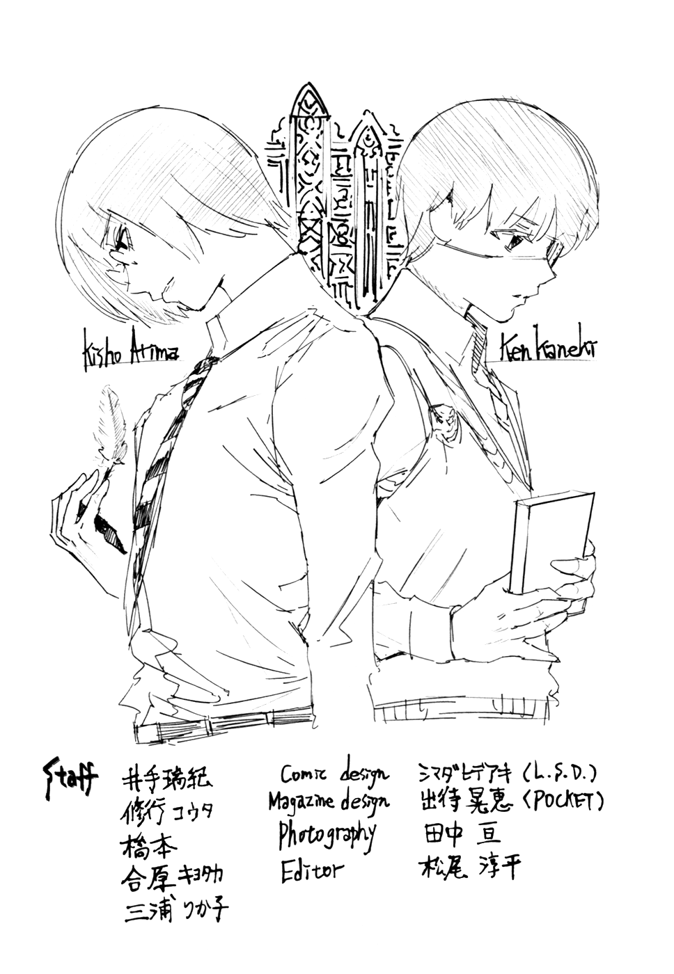 Tokyo Ghoulre Chapter 41  Online Free Manga Read Image 19