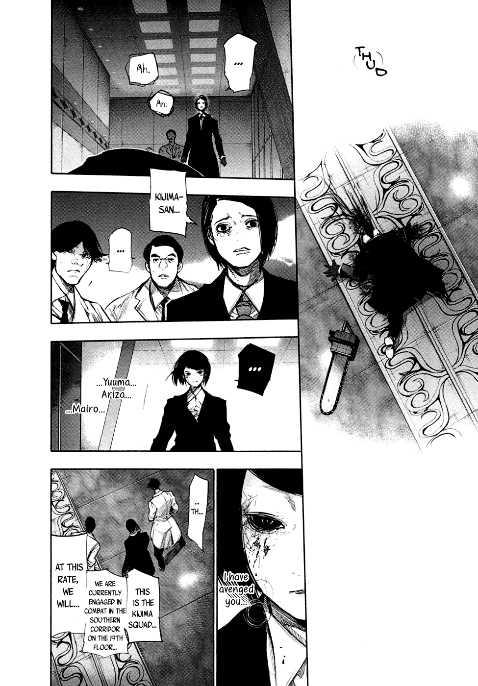 Tokyo Ghoulre Chapter 50  Online Free Manga Read Image 5