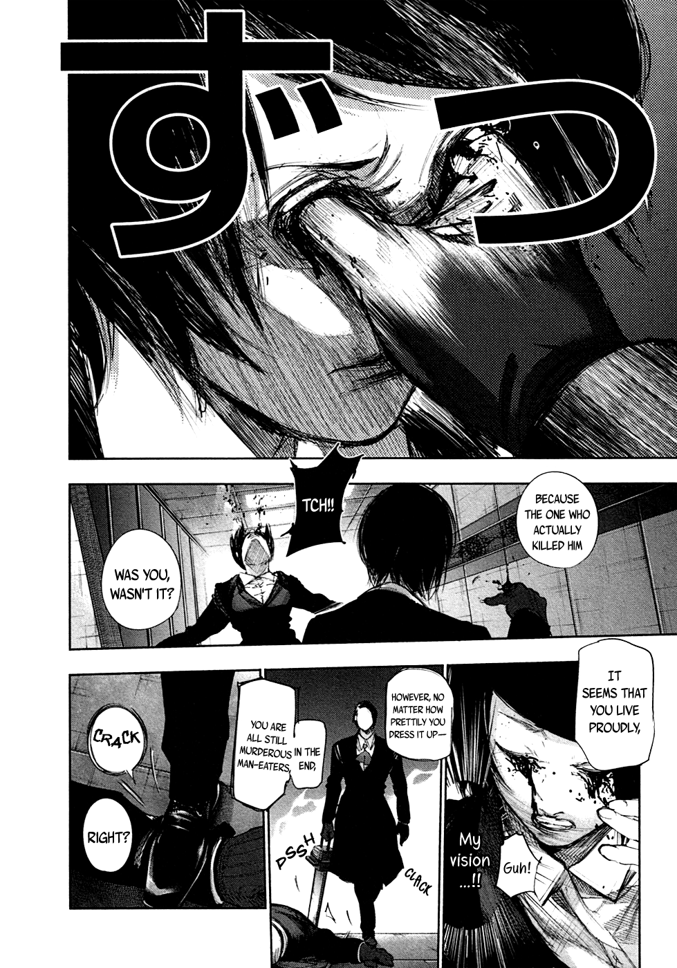 Tokyo Ghoulre Chapter 50  Online Free Manga Read Image 8
