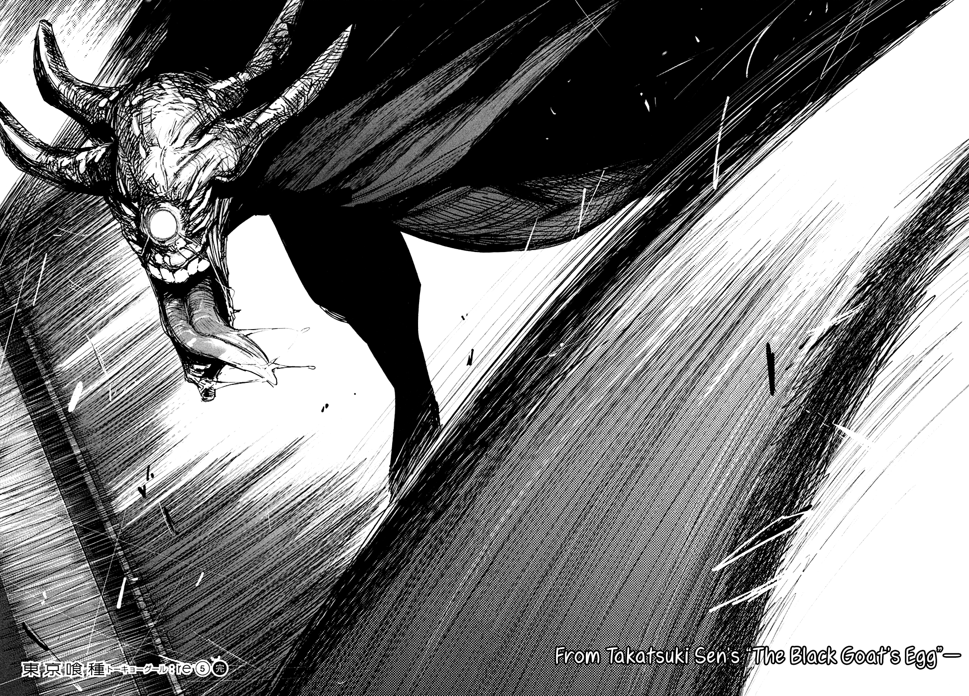 Tokyo Ghoulre Chapter 52  Online Free Manga Read Image 17