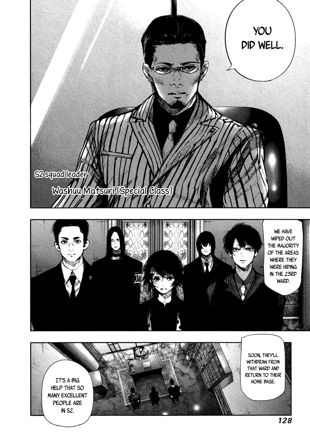 Tokyo Ghoulre Chapter 59  Online Free Manga Read Image 8