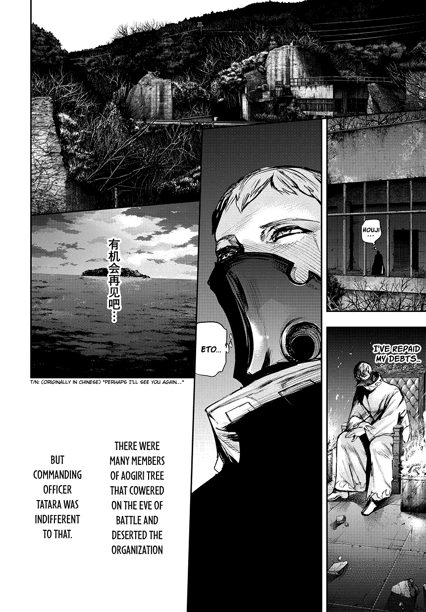 Tokyo Ghoulre Chapter 66  Online Free Manga Read Image 16
