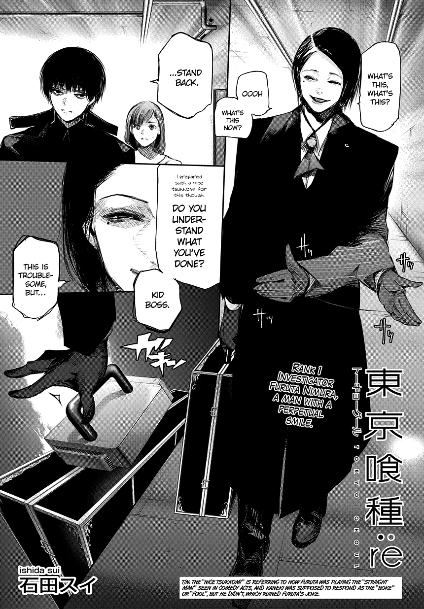 Tokyo Ghoulre Chapter 70  Online Free Manga Read Image 2