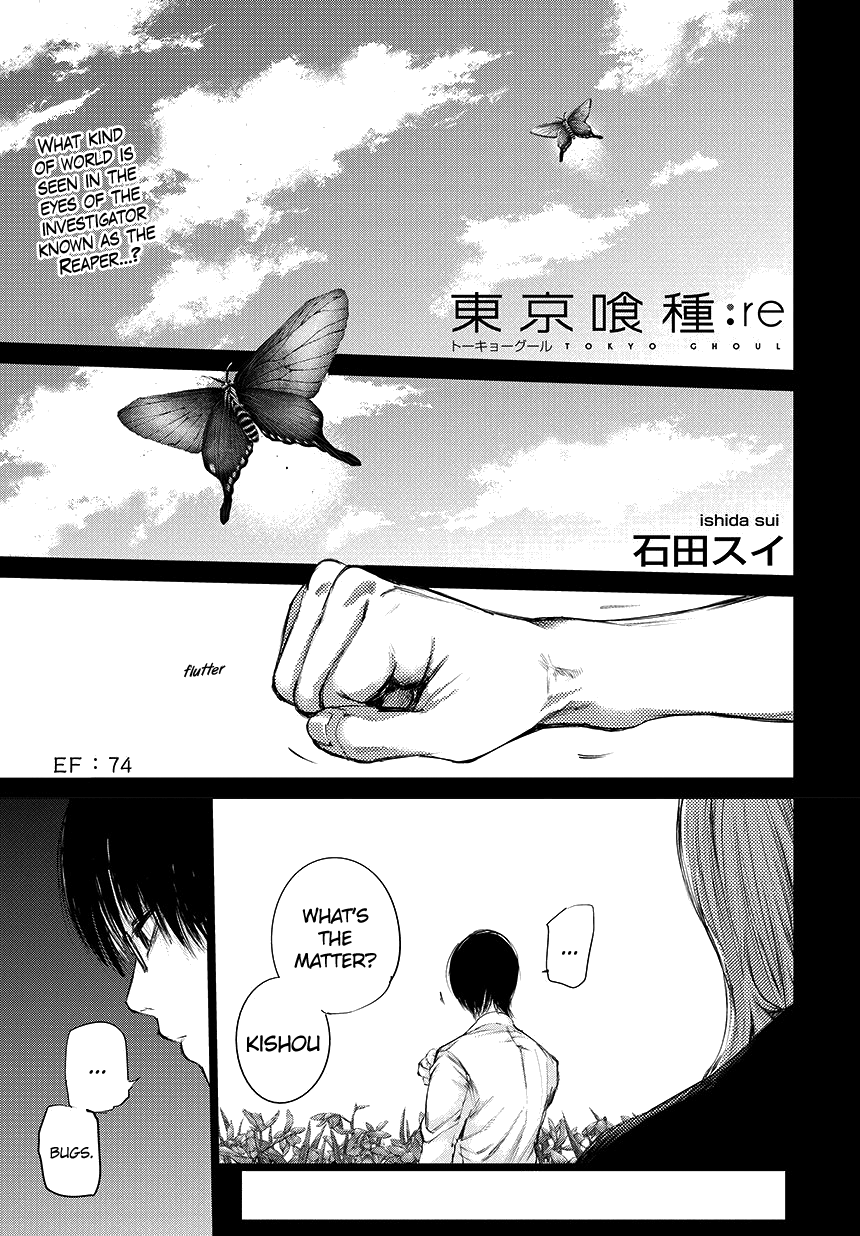 Tokyo Ghoulre Chapter 74  Online Free Manga Read Image 2