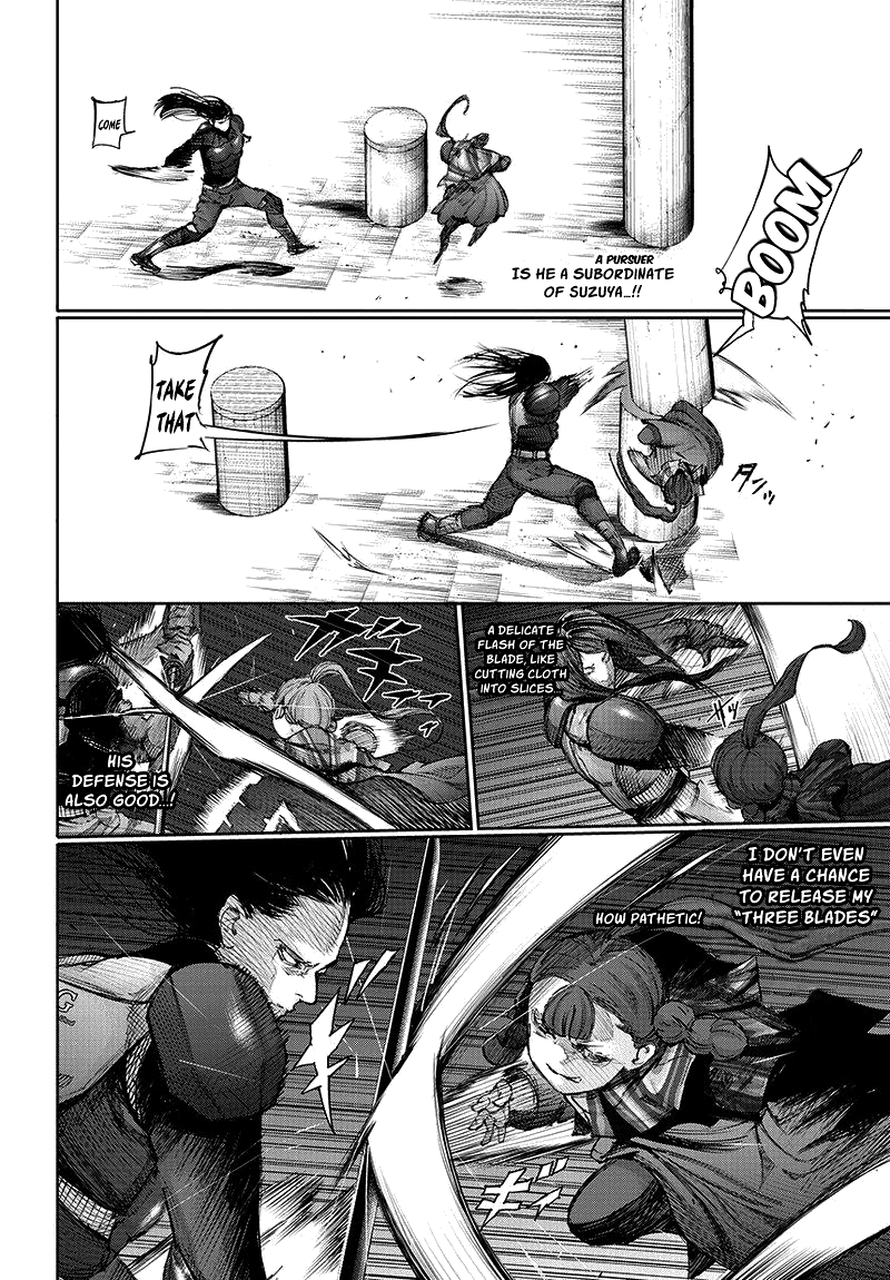 Tokyo Ghoulre Chapter 77  Online Free Manga Read Image 11