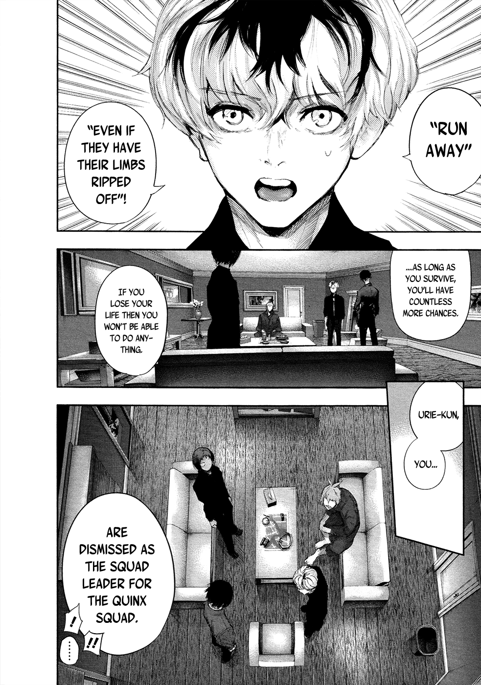 Tokyo Ghoulre Chapter 8  Online Free Manga Read Image 3