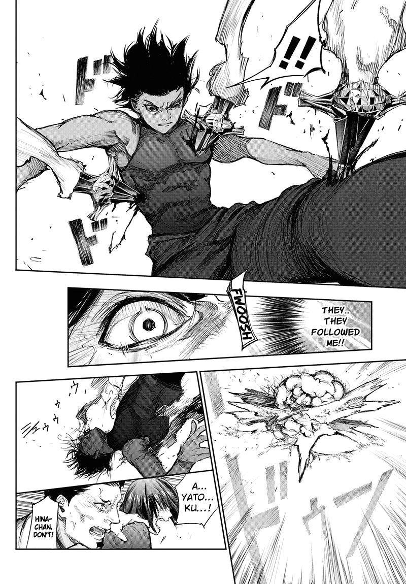 Tokyo Ghoulre Chapter 84  Online Free Manga Read Image 10