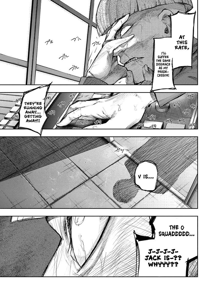 Tokyo Ghoulre Chapter 84  Online Free Manga Read Image 15