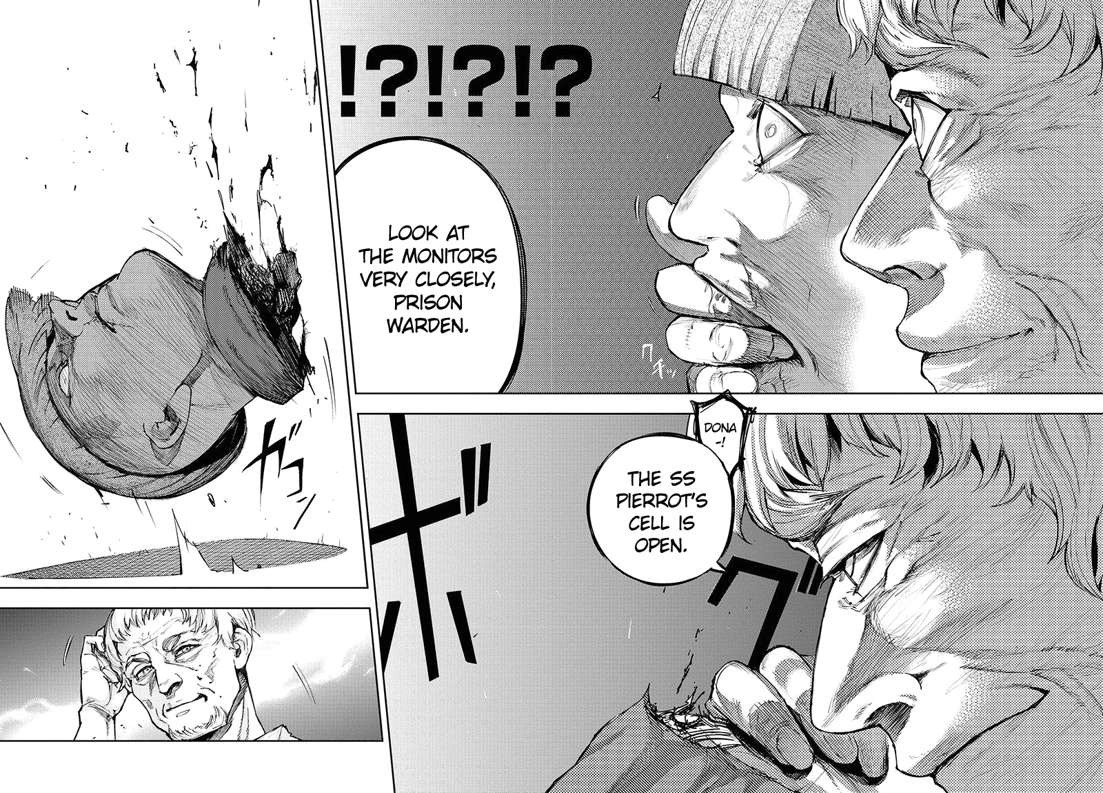 Tokyo Ghoulre Chapter 84  Online Free Manga Read Image 16