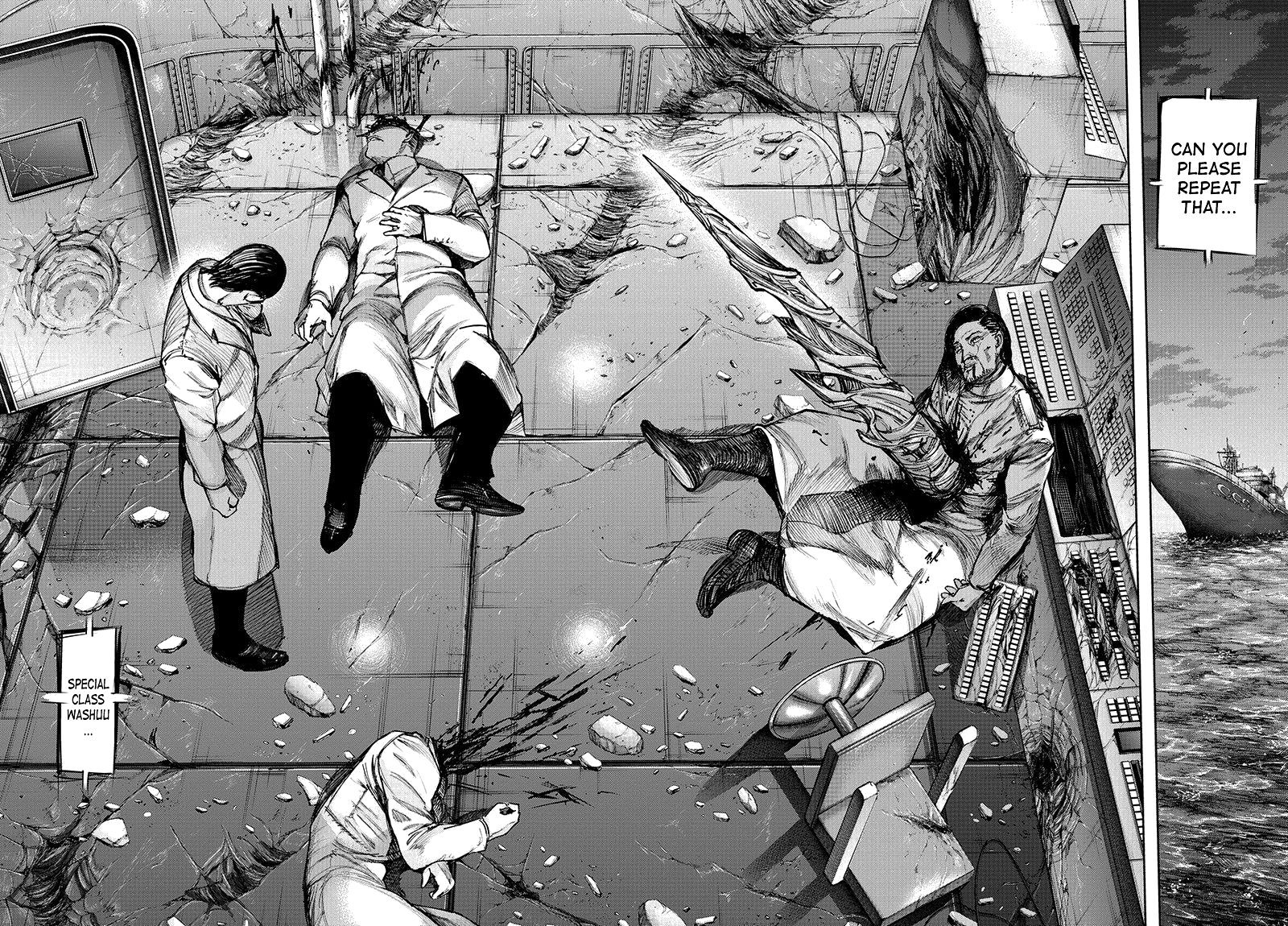 Tokyo Ghoulre Chapter 85  Online Free Manga Read Image 7