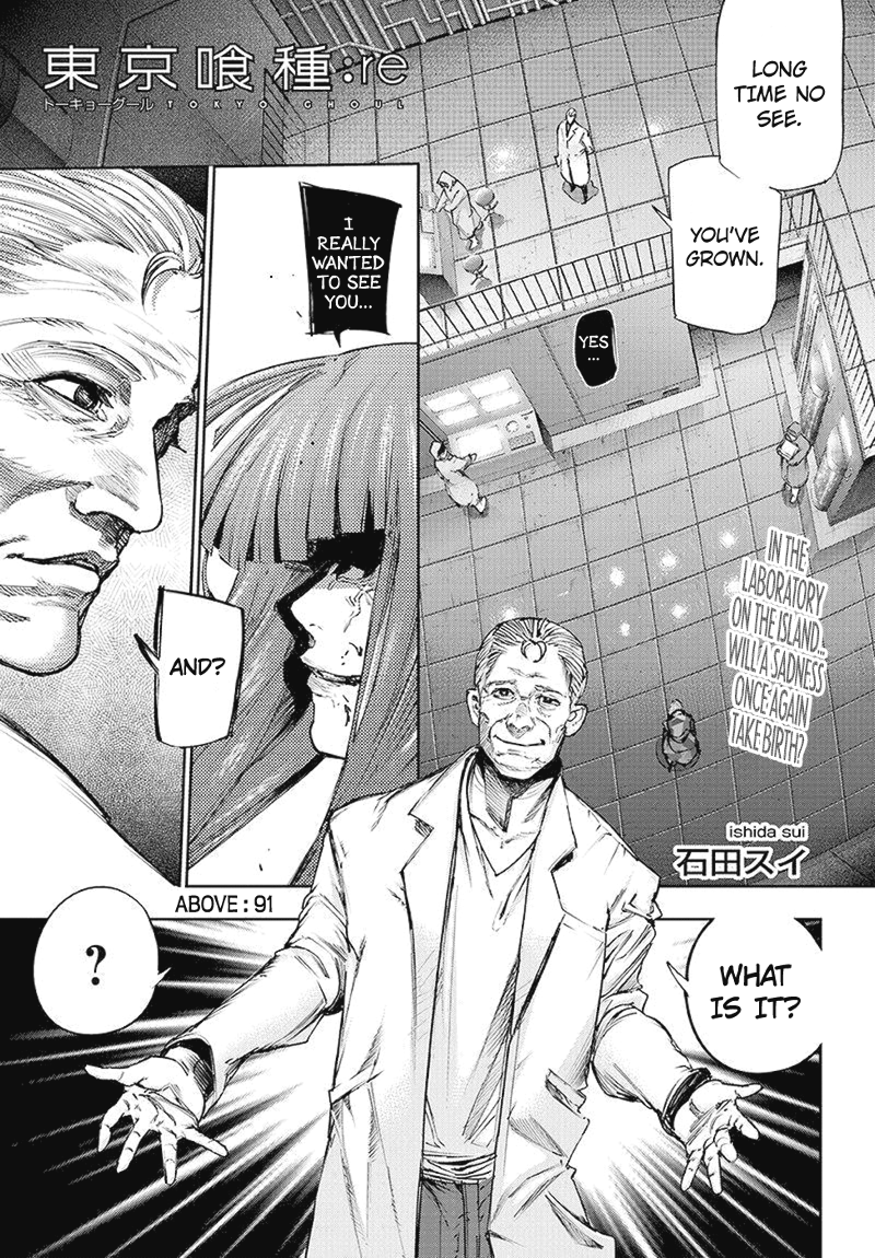 Tokyo Ghoulre Chapter 91  Online Free Manga Read Image 2